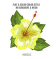 yellow hibiscus blooming flower with watercolor or vector image