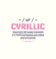 decorative cyrillic striped sans serif font vector image vector image