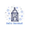hand drawn christmas greeting card with lantern vector image vector image