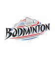 logo for badminton