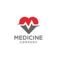 medicine with heart icon logo design vector image vector image