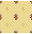 Seamless pattern with dog and chinese zodiac sign vector image vector image