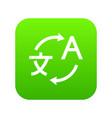 translating icon digital green vector image