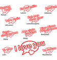 word i love you in different languages vector image