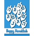 Hanukkah Greeting card vector image vector image