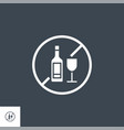 no drinking icon vector image vector image