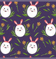 seamless pattern happy egg in style kawaii vector image vector image