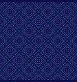 blue abstract geometry seamless pattern vector image
