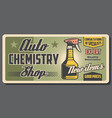 auto chemistry spray bottle car wash and cleaning vector image