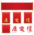 chinese banners vector image vector image