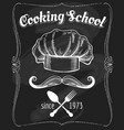 cooking school blackboard poster vector image vector image