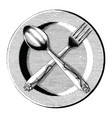 cross spoon and fork on dish hand draw vintage vector image