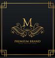 elegant golden premium brand logo concept made vector image