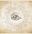 eye of providence masonic symbol all seeing eye vector image