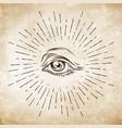 Eye of providence masonic symbol all seeing eye vector image