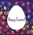 happy egg with grass and flower for easter vector image vector image