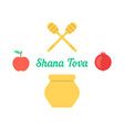 shana tova card with traditional objects vector image vector image