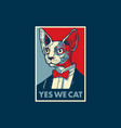 yes we cat vector image vector image