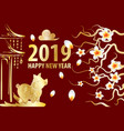 2019 china new year vector image