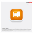agreement icon orange abstract web button vector image