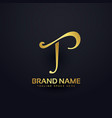 elegant letter t logo design with swirl effect vector image vector image