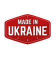 made in ukraine label or sticker vector image vector image