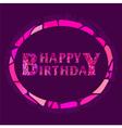 mosaic Happy Birthday Greeting Card vector image vector image