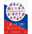 russian party poster music flyer a4 size colorful vector image vector image