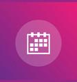 schedule calendar icon vector image vector image