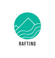 simple green rafting icon vector image