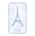 stamp with symbol of paris - eiffel tower france vector image vector image