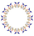 artistic colorful garnished circle shape vector image vector image