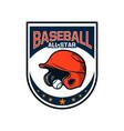 baseball badge logo emblem template all star vector image vector image