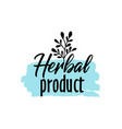 brush style logo beauty and spa product personal vector image