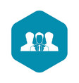 recruitment icon simple style vector image vector image