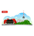 seoul travel to south korea vector image vector image