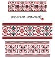 Ukrainian Ornaments Part 4 vector image vector image