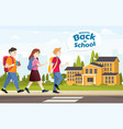 for back to school vector image
