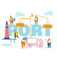 shipping port concept harbor crane loading vector image