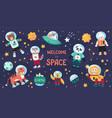 space animals cute cartoon trendy baby animal vector image