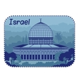with Holy Sepulcher in Israel vector image