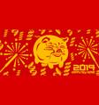 2019 new year celebration pig vector image vector image