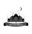 beautiful black logo pattern with muslim blue vector image