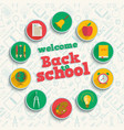 education flat background vector image