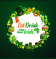 st patricks day holiday frame on green vector image