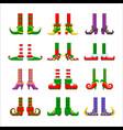 cartoon elves legs icons set feet stoking vector image