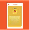 medicine jar mobile vertical banner design design vector image vector image
