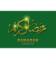 Ramadan greetings in Arabic script An Islamic vector image vector image