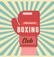 welcome to boxing club banner vector image
