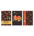 chinese new year greeting cards with abstract vector image vector image